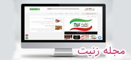 blog - راهنمای خرید و نگهداری محصولات چرمی