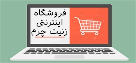shoping - انواع چرم